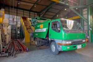 産業廃棄物 収集運搬・中間処分